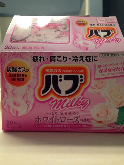 白薔薇の香りだぜ