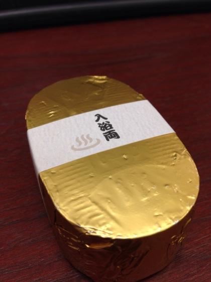 金金キラキラ